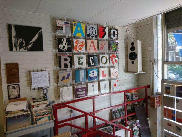 RecordPalace
