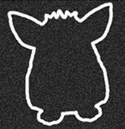 Het eenzaamste dier (Kinderboekenweekgeschenk 2006)
